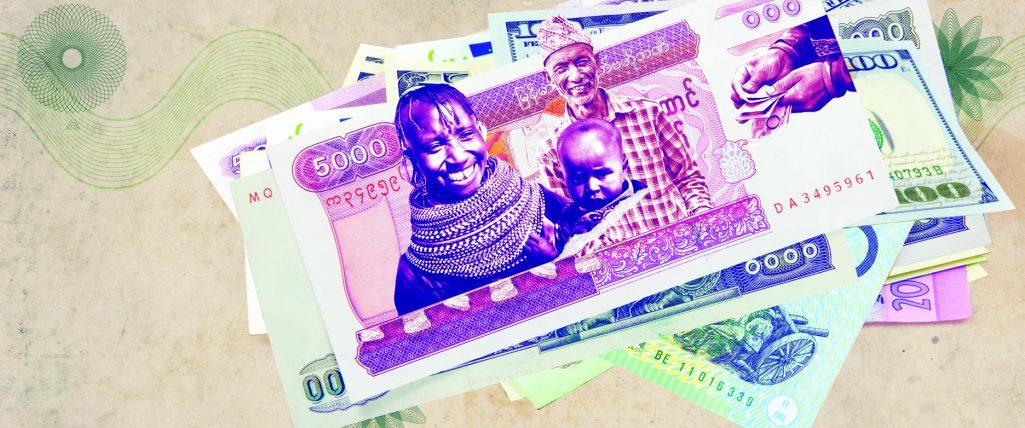 القضية لصالح المال